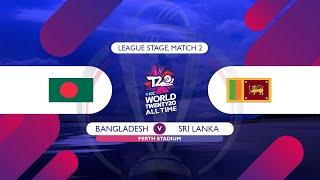 Bangladesh vs Sri Lanka - T20 World Cup 2020 All Time - Perth - Match #2 - Cricket 19 [4K]