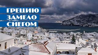 Зима в Греции | Касторья снежная сказка