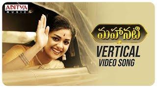 Mahanati Vertical Video Song || Mahanati Video Songs || Keerthy Suresh, Dulquer Salmaan