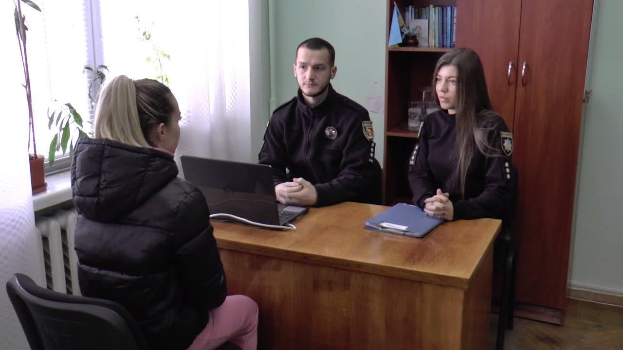 Приймальня зі звернень громадян до поліції міста Рубіжне
