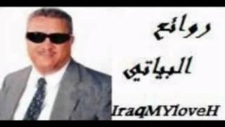 سعد البياتي عالعين يابنية