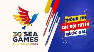 BTC SEA Games 30 đồng ý điều chỉnh phân loại hạt giống theo đề nghị của Việt Nam | VFF Channel
