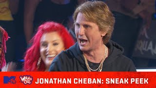 Jonathan Cheban the