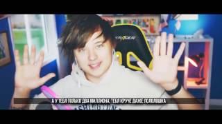 Великая Рэп Битва   Ивангай VS Янго