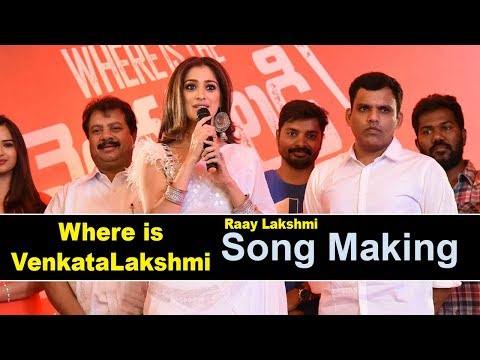 where-is-the-venkatlaskhmi-song-coverage