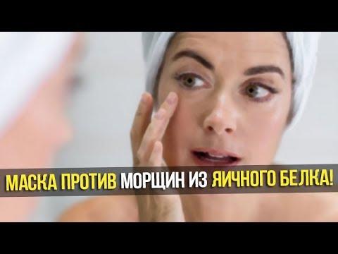 Маски для жирной кожи лица отбеливающие