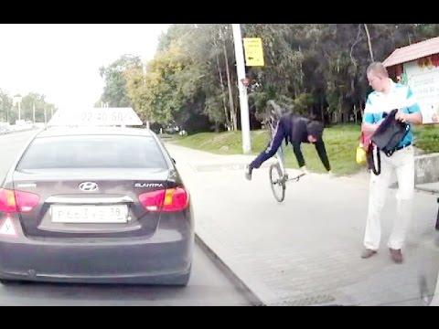 Подборка дтп - Аварии велосипедистов часть 1