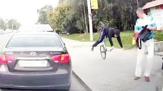 Смотреть онлайн Подборка: Аварии велосипедистов