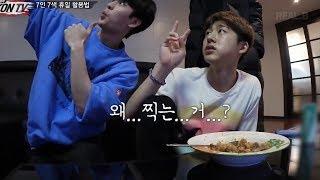 [iKON] 아이콘티비(EP2) 속 비아이의 메추리 모먼트