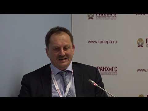 Финансовый контроль для реализации национальных целей / Гайдаровский форум - 2020