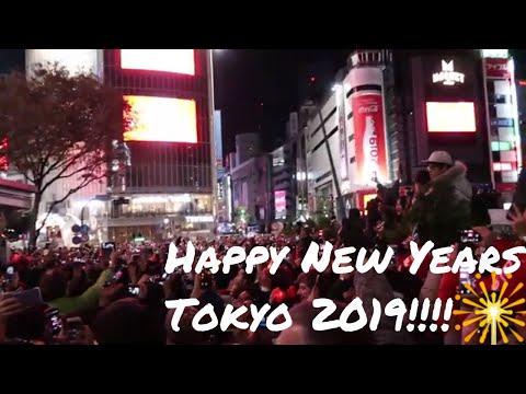 New Years 2019 Tokyo Countdown (Shibuya)