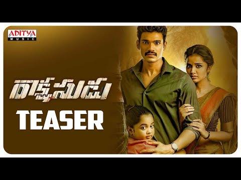 Rakshasudu Telugu Movie Official Teaser