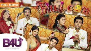 Biwi.com (2016) - FULL MOVIE HD | Lekha Prajapati, Avani Modi