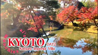 KYOTO Trip Day 2 - Katsura Imperial Villa
