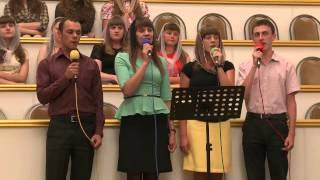 Верую Господи / Песня / Церковь Спасение