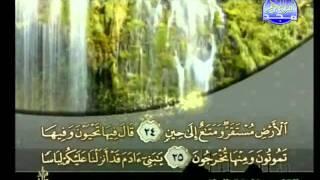 HD المصحف المرتل 08 للشيخ خليفة الطنيجي حفظه الله