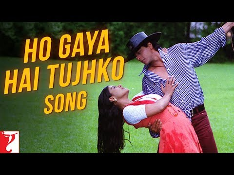 Ho Gaya Hai Tujhko Toh Pyar Sajna