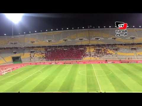 جماهير الأهلي تستقبل لاعبي الفريق عند نزولهم «الملعب» بهتاف: «أفريقيا يا أهلى»
