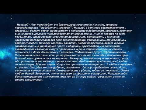 Венера это астрология
