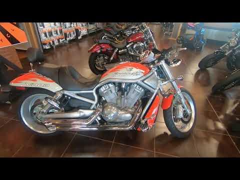 2007 Harley-Davidson V-Rod Muscle VRSCX