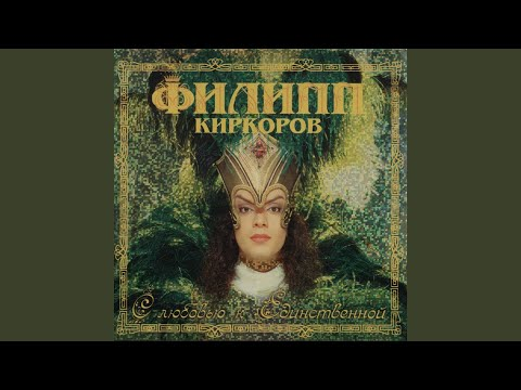"Каватина Нормы ""Сasta Diva"""