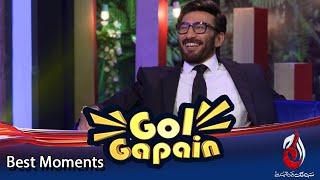 Gol Gapain | Best Scene | Noman Ijaz & Aijaz Aslam | Aaj Entertainment