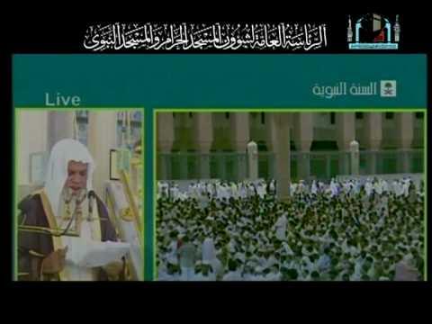 الصلاة -- الحذيفي -- المدينة Prayer - Al-Hozify -- Madinah