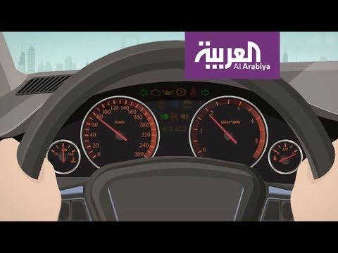 العرب اليوم - شاهد: الأمور التي يجب الالتزام بها خلال أول 1000 كلم بالسيارة