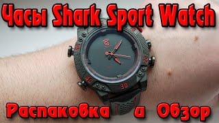 6387dcee79ba Мужские часы Shark Sport Watch DS018L. Обзор.