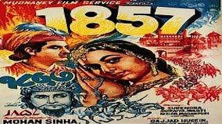 1857 Hindi Full Movie  Suraiya Movies Madan Puri Movies  Classic Hindi Movies