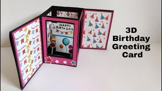 How To Make Birthday Card | 3D Birthday Greeting Card