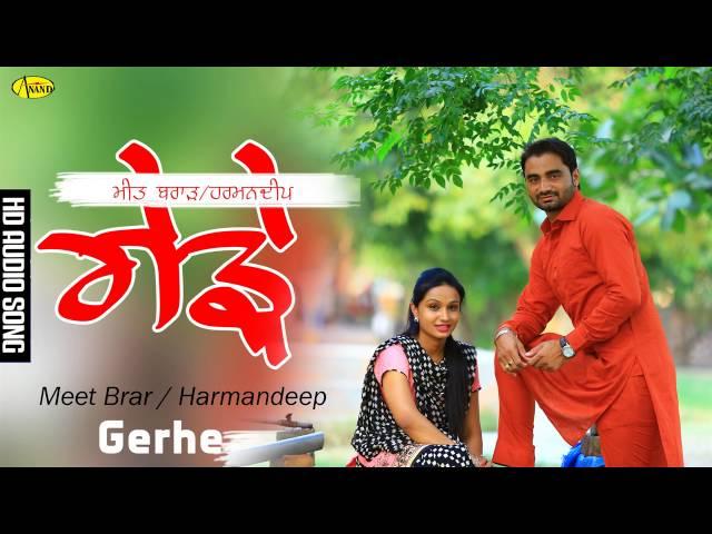 meet brar harmandeep songs about family