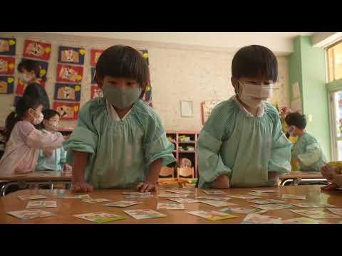 明昭幼稚園 日常の様子