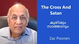 The Cross And Satan (Malayalam) : Br Zac Poonen