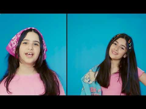 Արսեն Գրիգորյան Ստուդիա - Դե երգիր