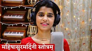 Aigiri Nandini (Mahisasurmardini Stotram) Maithili Thakur - NANDINI