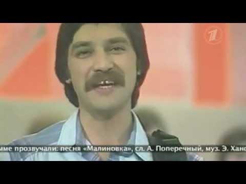 Олег винник счастье песни