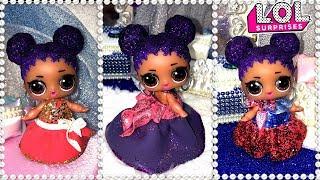 Кукла LOL мерит красивые платья в блестящей комнате куклы лол сюрприз independent queen Мультик ЛОЛ