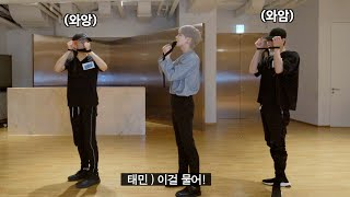 'Criminal' Dance Tutorial with 탬또롤 l TAEMIN 태민