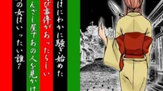"Video thumbnail of ""Vietsub - Megurine Luka - The Tailor Shop on Enbizaka"""