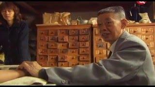 Искусство Китайской медицины - Практики Ци Гун / Тай Чи / Медитация