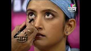 Complete Eye Makeup Tutorial Video For Brown Eyes, Hazel Eyes.