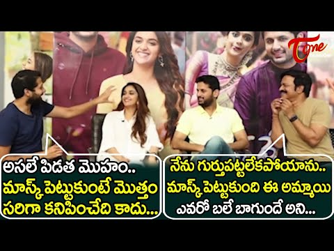 Director, Brahmaji funny Comments on Keerthy Suresh | Rang De Team fun Interview |  TeluguOne Cinema