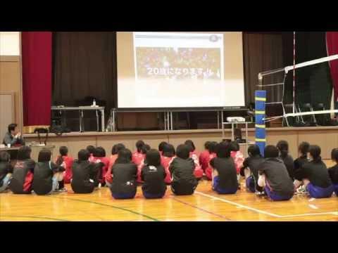 打出中学校強化練習会 2014 3rd