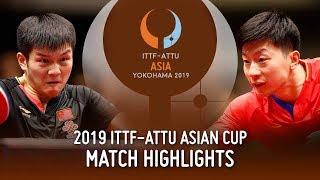 Ma Long vs Fan Zhendong | 2019 ITTF-ATTU Asian Cup (Final)