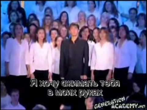 Gregory Lemarchal-La-bas(с русскими субтитрами).wmv