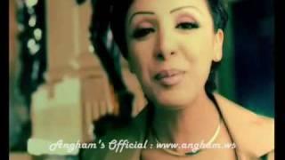 مازيكا أنغام - سيدى وصالك / Angham - Sidi Wisalak تحميل MP3