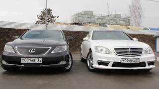 Сравнительный обзор Mercedes S и Lexus LS | Видео-обзоры AutoLab (Выпуск 9)