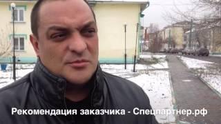 "ООО ""Таис Строй Проект"""