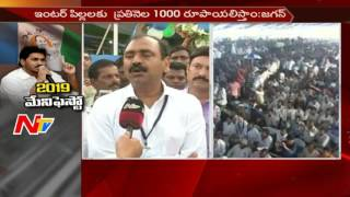 Bhumana Karunakar Reddy Face to Face over YS Jagan Promises in Plenary Meeting || NTV